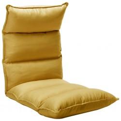 stradeXL Składane krzesło podłogowe, musztardowe, tkanina